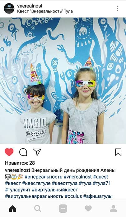Фотографии с детских праздников во Внереальности